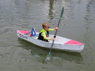8th Annual Cardboard Boat Race